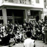 Καθιστική διαμαρτυρία.jpg