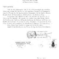 epistoli_26_2_73.pdf