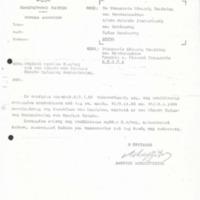 Υποβολή σχεδίου Π. Δ/τος για την ίδρυση στο Παν/μιο Πατρών Τμήματος Θεατρολογίας